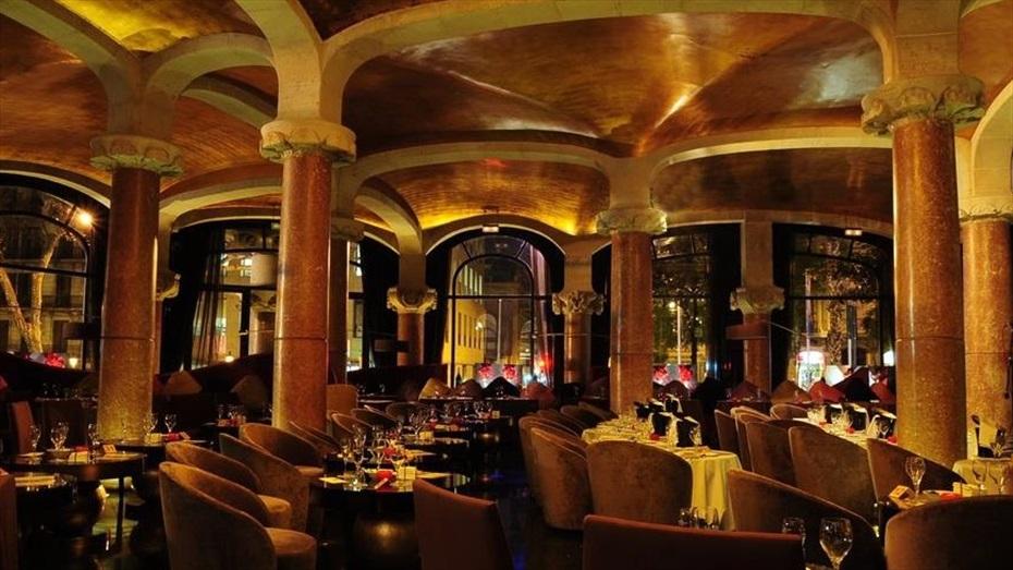 Jazz a l'Hotel Casa Fuster + Sopar Duke Ellington