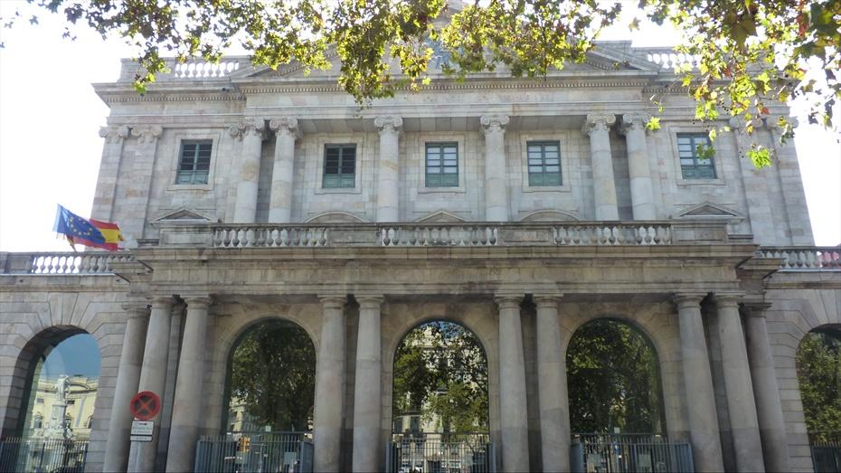 MateriaBCN: Barcelona 1714. Dels Àustries i els Borbons