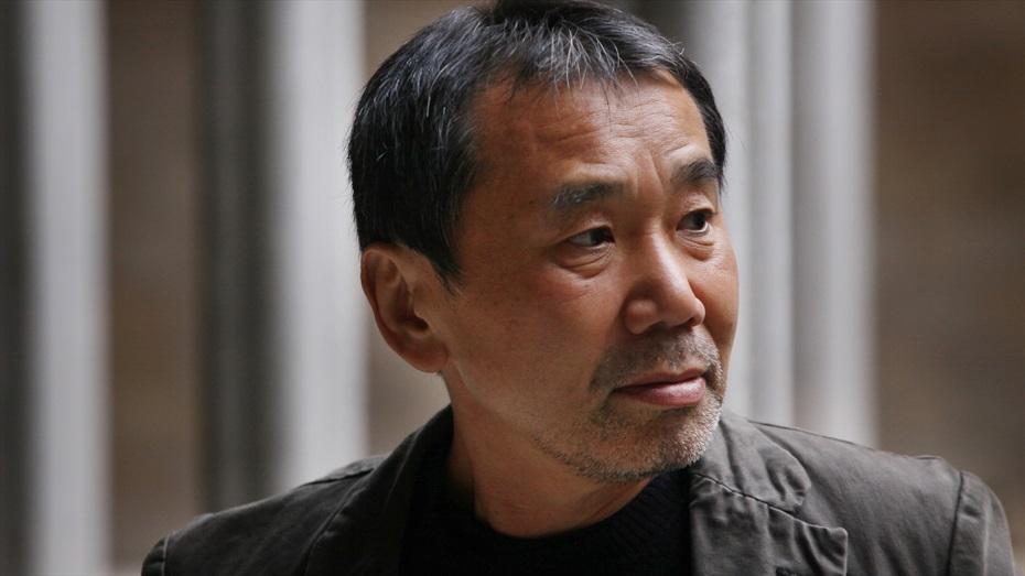 Tot sobre Murakami