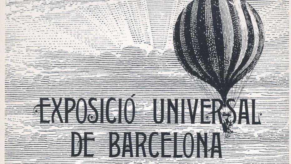 Històries de ciències: Una visita a l'Exposició Universal de 1888