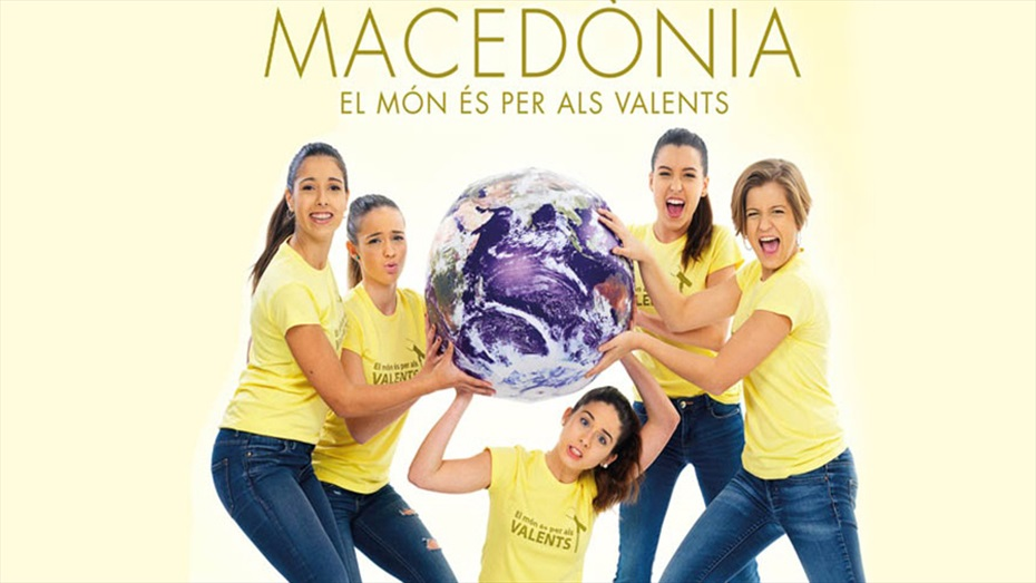 Pack Macedònia CD + DVD