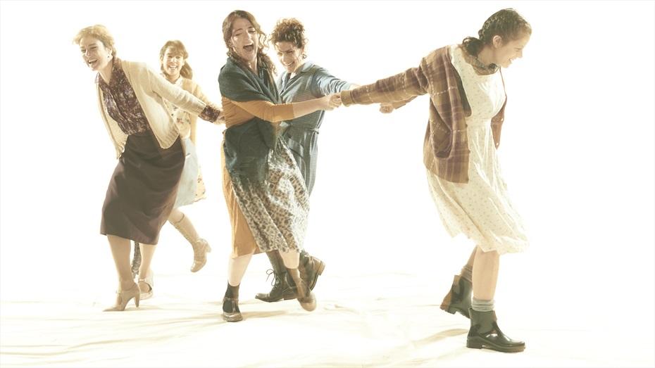 Dansa d'Agost - L'Atlàntida de Vic