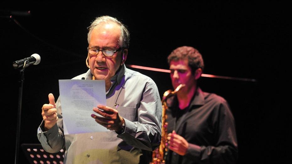 Joan Margarit / Carles Margarit - 48 Voll Damm Festival int. de Jazz 2016
