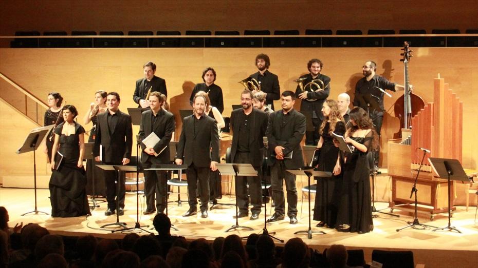Auditori de Girona: Temporada Setembre-Gener 2016/17
