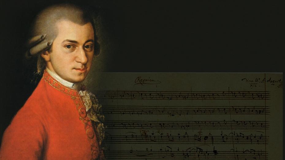 Rèquiem de Mozart - Centre Cultural Terrassa