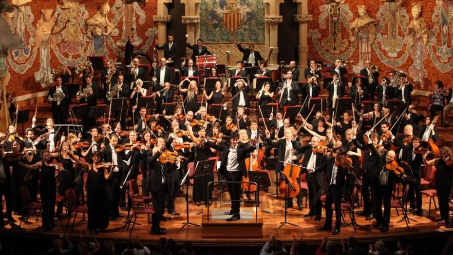 Concert de Sant Esteve - Centre Cultural Terrassa