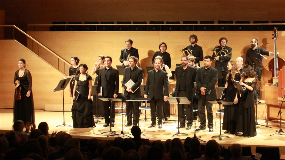 Música Antiga de Girona