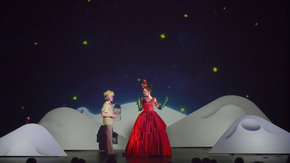 El petit príncep, el musical - Temporada Alta