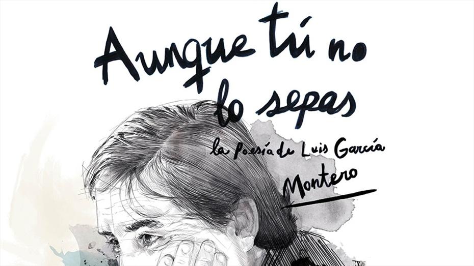 La poesía de Luis García Montero