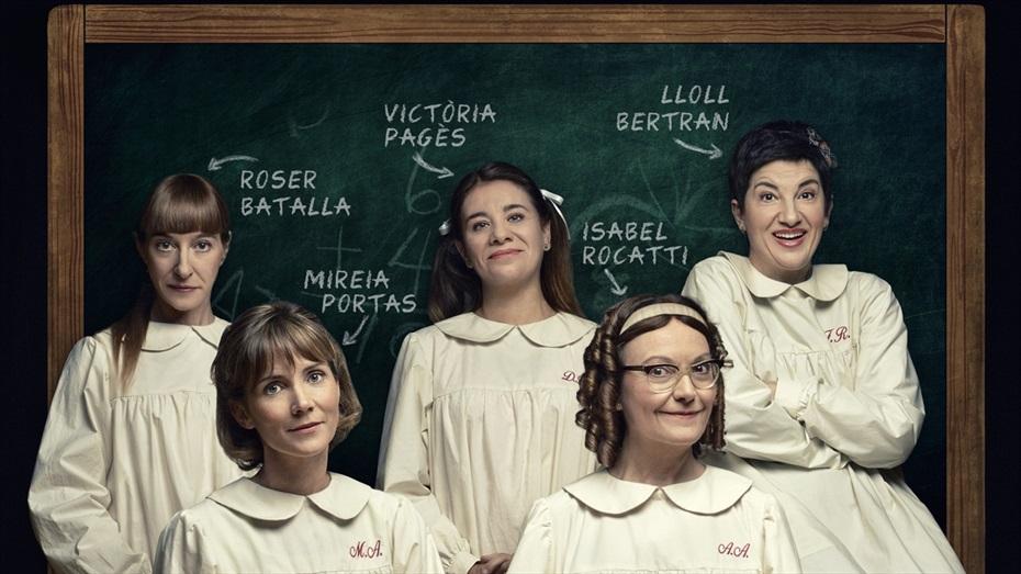 Teatre Fortuny: Programació Tardor 2016