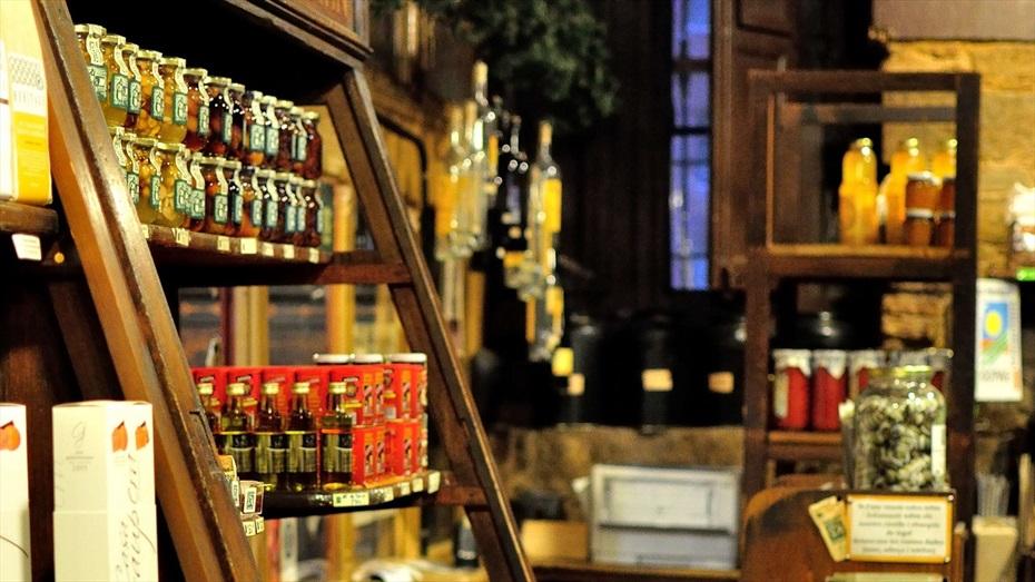 Materia Bcn: Botigues i dolços amb encant