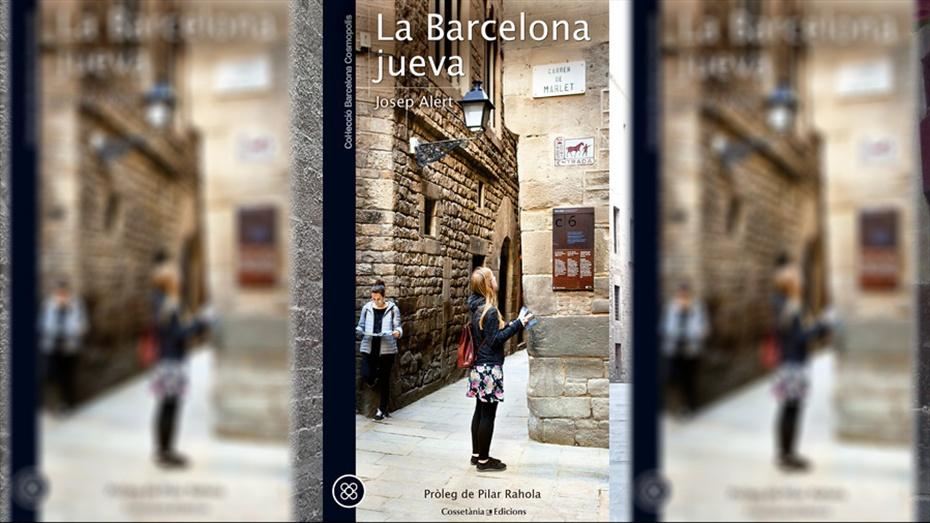 Ruta Literària: La Barcelona Jueva