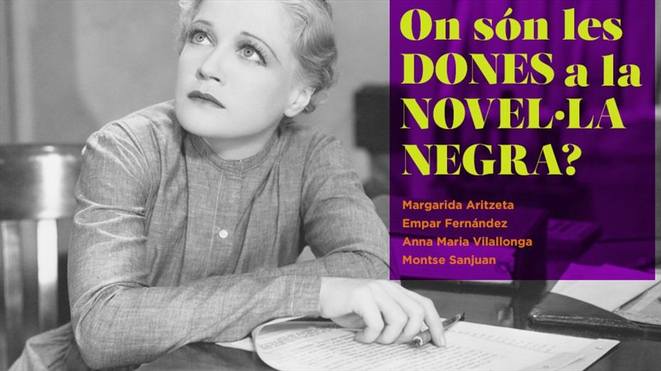 On són les dones a la novel·la negra?