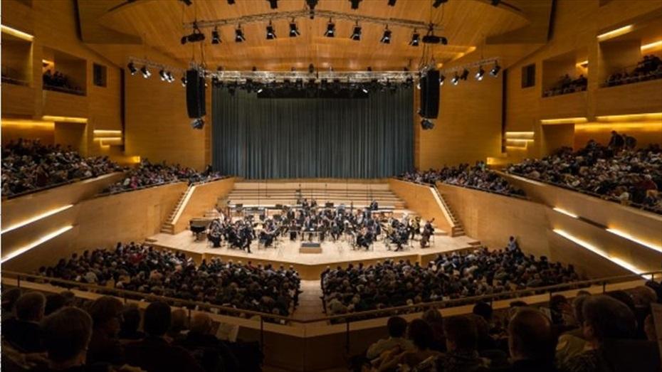 Concert de Cap d'Any de la Banda Municipal de Barcelona - L'Auditori 2016/2017