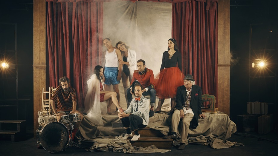Teatre Municipal de Girona: Temporada Gener-Juny 2017