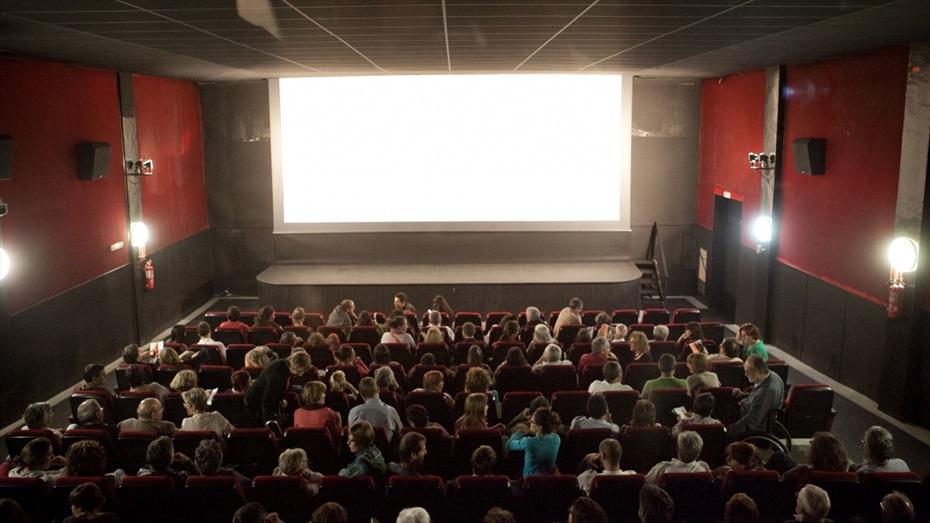 Cinema Esbarjo