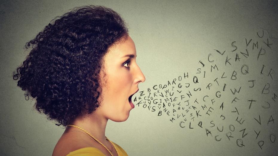 La veu com a eina de treball