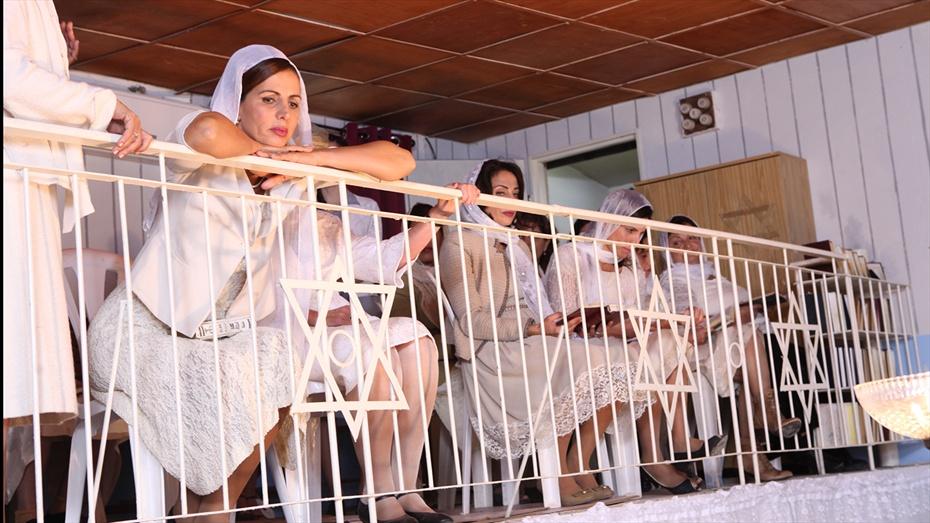 Cinema Boliche: El balcón de las mujeres
