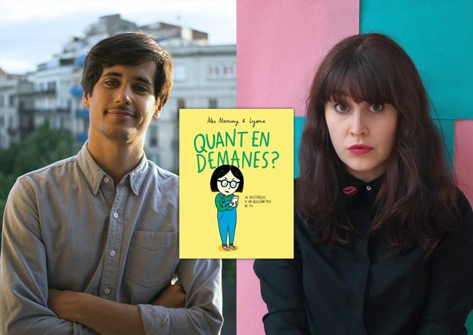 """Festa presentació """"Quant en demanes?"""" amb Miki Esparbé, Àlex Maruny i Lyona"""