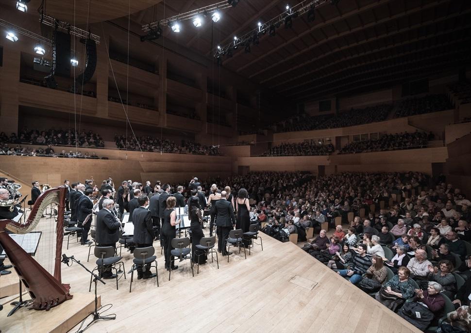 Concert de Cap d'Any