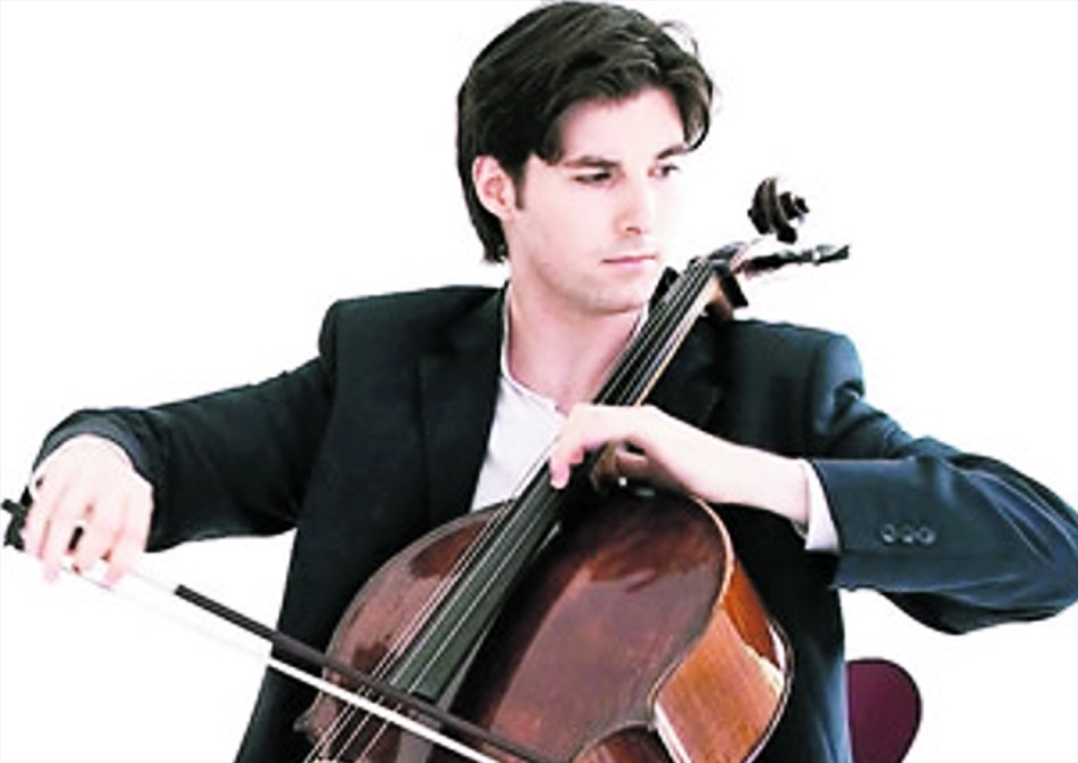Concert per a violoncel d'Elgar