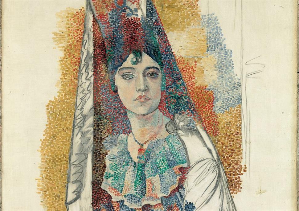 """Visita guiada a l'exposició """"1917. Picasso a Barcelona"""""""