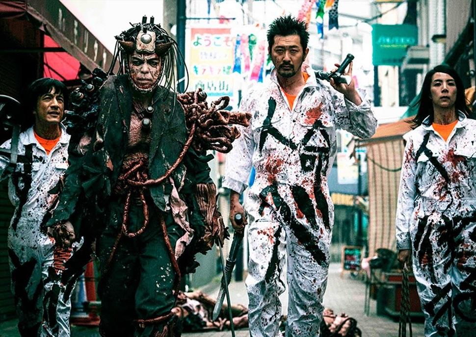 36 Festival de Cine de Terror de Molins de Rei (invitacions)