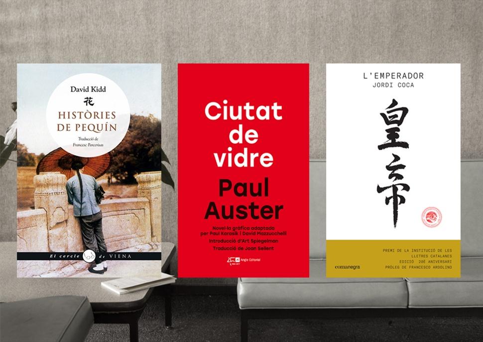 Llibres: Ciutat de vidre, Històries de Pequín, L'emperador