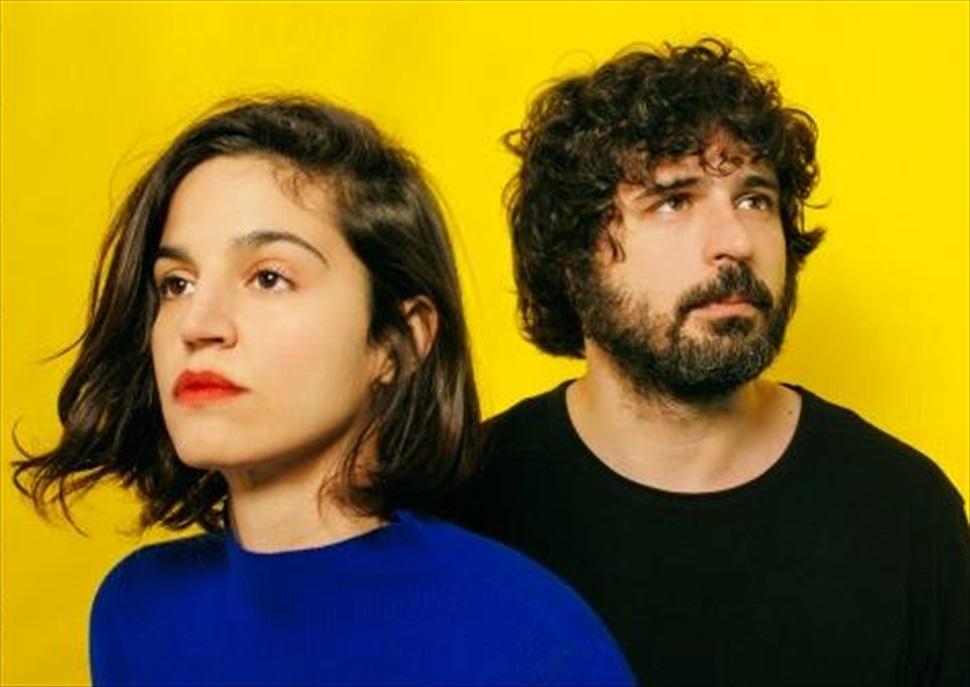 Maria Arnal + Marcel Bagés - Guitar BCN 2018
