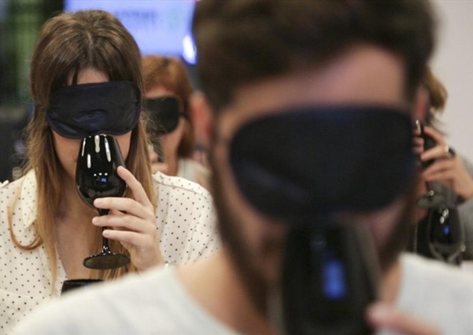 Descobreix un nou sentit: tast a cegues