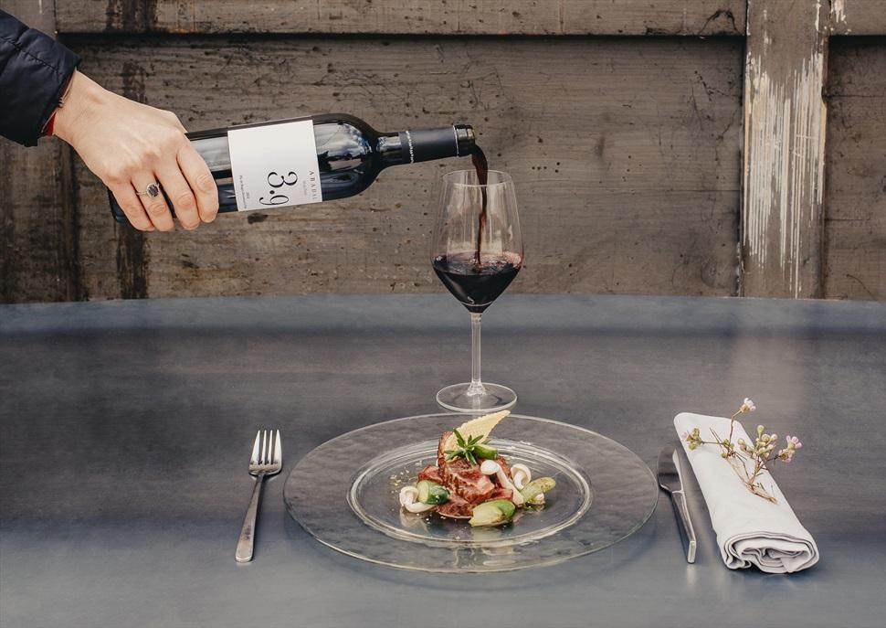Gastro Week by Abadal