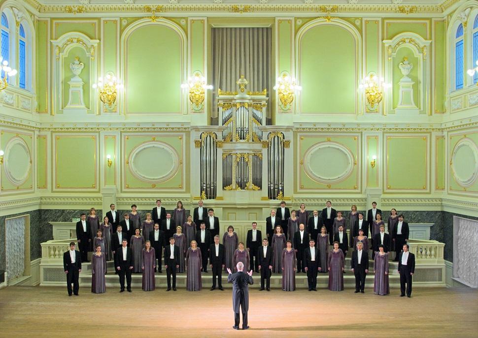 Cor de Sant Petersburg · FESTIVAL PORTA FERRADA 2018