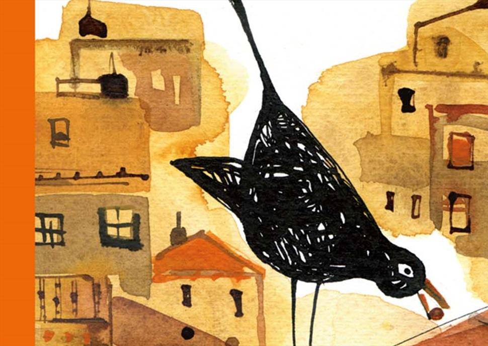 Itinerari literari 12: El sembrador d'estrelles
