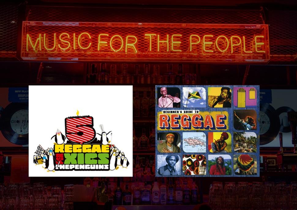 Pack Reggae (5 CDs)