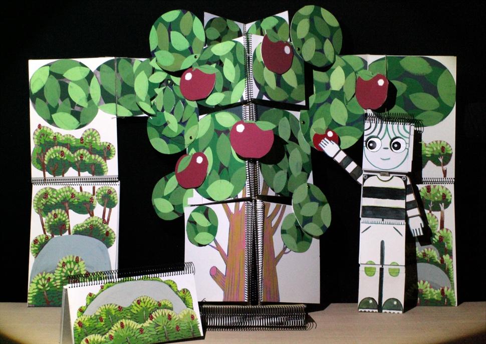 Una poma, un pomer · Invitacions