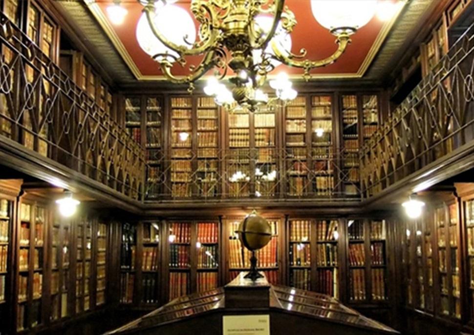 Cases Singulars: Biblioteca Arús