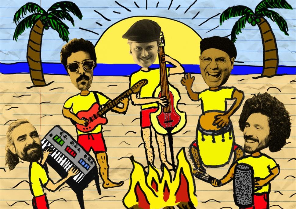 Conjunto Papa Upa · MUD, Festival de Músiques Disperses