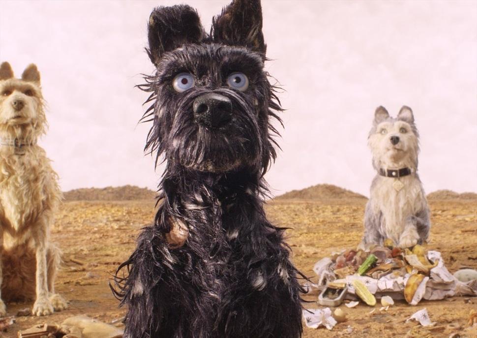 Sala Montjuïc: Isla de perros