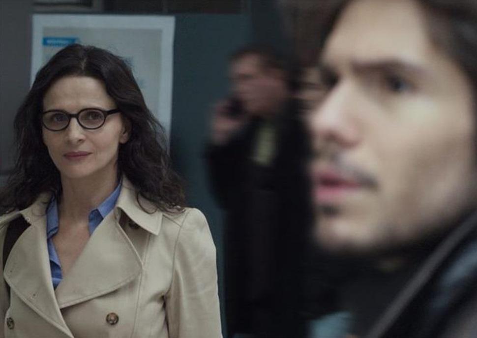Cinema Boliche: Clara y Claire