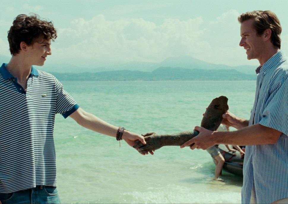Cinema a la fresca a L'Illa Diagonal: Call me by your name