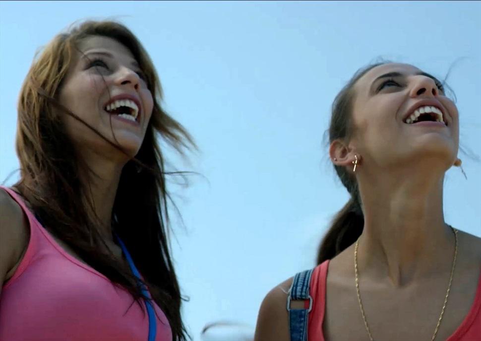 Cinema a la fresca a L'Illa Diagonal: Carmen y Lola