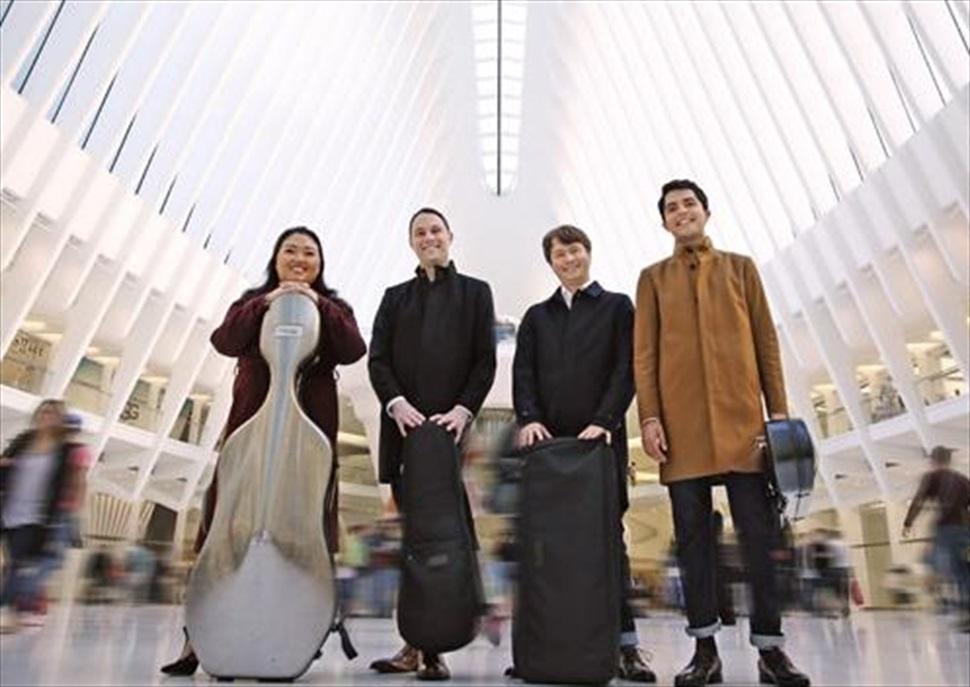 Calidore String Quartet & Cristina Gómez Godoy