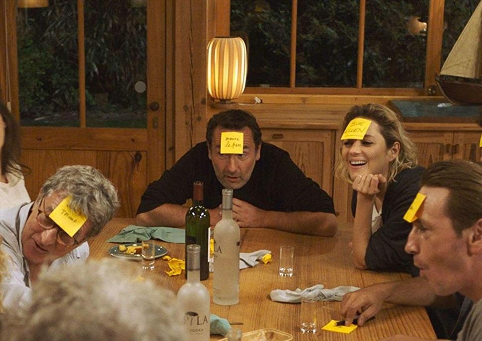 Cinema Boliche: Pequeñas mentiras para estar juntos