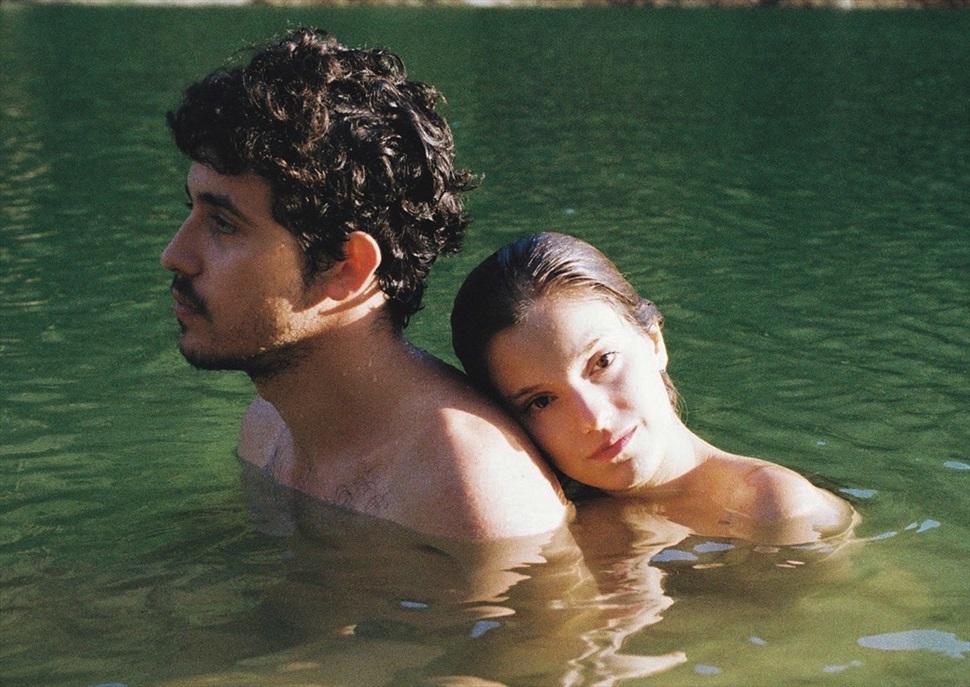 Magalí Saré & Sebastià Gris · Sona Amer