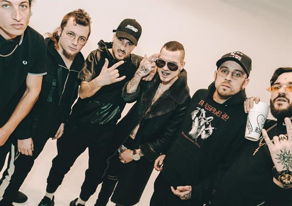 P.A.W.N. Gang + Artista convidat · CURTCIRCUIT 2020