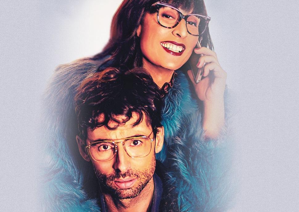 Clara Segura i Bruno Oro · TEATREZOOM