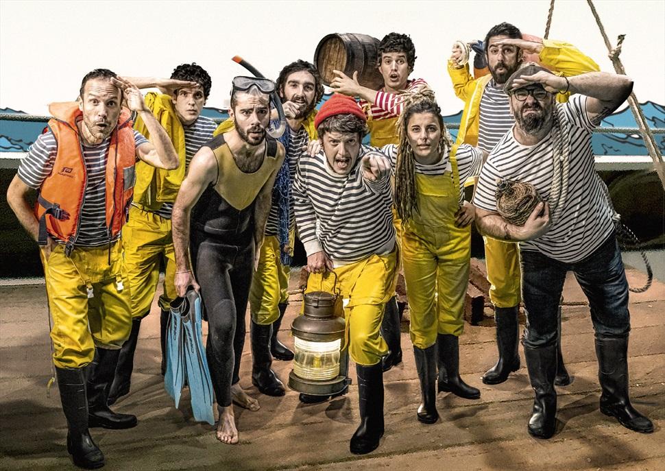 Grec en Família · Reggae per xics - Festival Grec